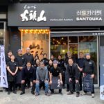Santouka opened in Seoul!
