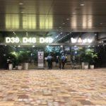 チャンギ空港にて