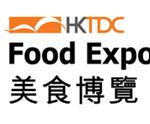 香港FOODEXに出展してきました。